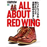 別冊Lightning Vol.235 ALL ABOUT RED WING[雑誌]