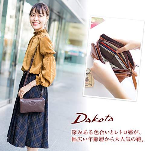[ダコタ]Dakotaお財布ショルダーバッグ4way1032461アミューズシリーズマスタードDA-1032461-53