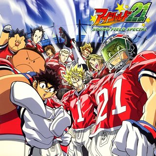Eyeshield 21: Sound Field