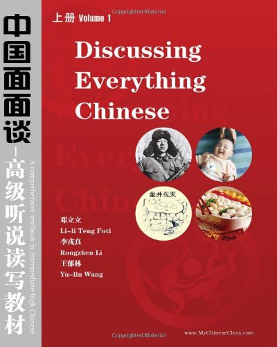 Discussing Everything Chinese: A Comprehensive Textbook In Upper-Intermediate Chinese