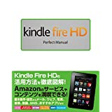 Kindle Fire HD Perfect Manual