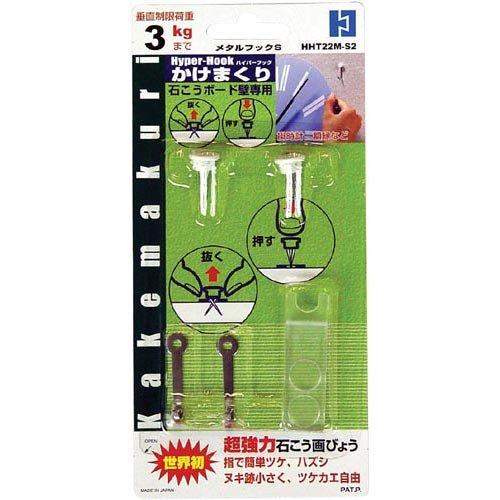東洋工芸 ハイパーフックかけまくり メタルフックS 5パック