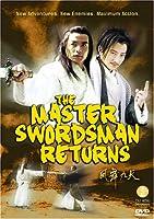 Master Swordsman Returns [DVD] [Import]