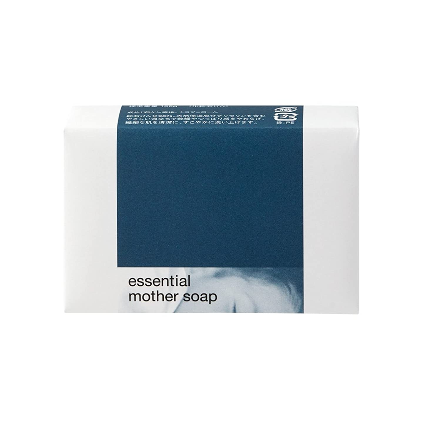 テクニカル風邪をひく層EMSマイルドピュアソープM 100g