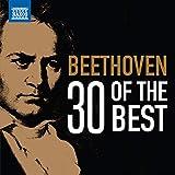 ベートーヴェン・ベスト30 [3枚組]