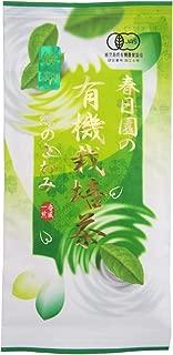 【有機栽培茶】 【緑のきわみ《緑印》100g】【九州鹿児島県産知覧茶100%】 【有機JAS認定 無農薬】 【オーガニック緑茶】