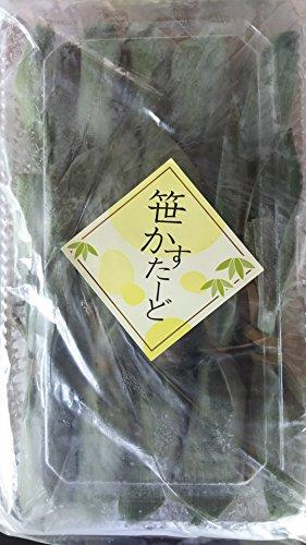 山福 笹カスタード 15個 冷凍 カスタードクリーム 入りの 葛餅 を 笹で包んであります