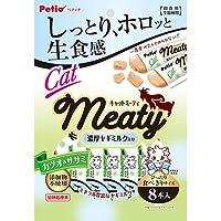 CatMeaty 8本入 カツオササミ濃厚ヤギミルク