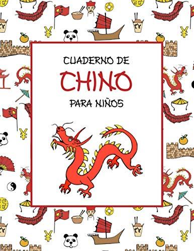 Cuaderno de Chino para ninos: Cuaderno de Escritura 112 páginas DIN A4 (8.5x11): 100 Paginas Tian Zi Ge y extra páginas para colorear | Hojas de ... un bonito regalo chino | Dragón Doodle China