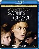 ソフィーの選択[Blu-ray/ブルーレイ]