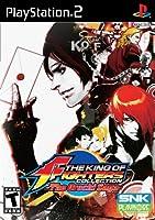King of Fighters Orochi Saga