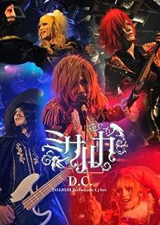 D.C. [DVD]