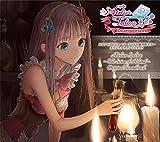 ルルアのアトリエ ~アーランドの錬金術士4~ オリジナルサウンドトラックサウンドトラック(CD版)