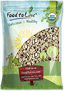 Organic Fava Beans, 5 Pounds - Broad Beans, Non-GMO, Kosher, Raw, Sproutable, Dried Vicia Faba, Bulk Seeds, Product of the USA