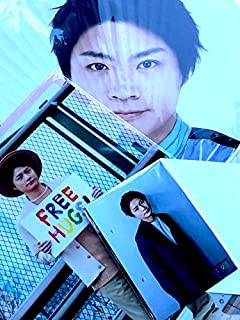 Kis-My-Ft2 【(横尾渉)ジャンボうちわ+クリアファイル+オリジナルフォトセット】LIVE TOUR 2019 FREE HUGS! + 公式写真 1種 セット...