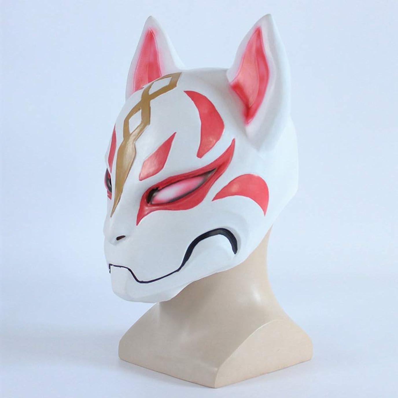 愛国的なロッジ路地ハロウィーンホラーマスク、偽フォックスヘッドマスク、創造的な面白い Vizard マスク、パーティー仮装ラテックスマスク