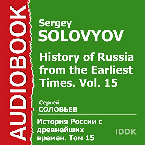 History of Russia from the Earliest Times: Vol. 15 [Russian Edition] audiobook cover art
