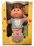 Cabbage Patch Kids CPK Newborns - CPK Sweet - Allegra Kiya by Cabbage Patch Kids