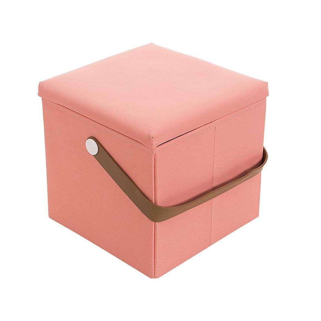 あそこバスルーム家禽オックスフォードクロスフットスツール、折り畳み式シートベンチ、高弾性スポンジ充填、ベッドルーム用ハンドル付きリビングルームオフィス学習ホーム(30 X 30 X 30 Cm) (Color : ピンク)