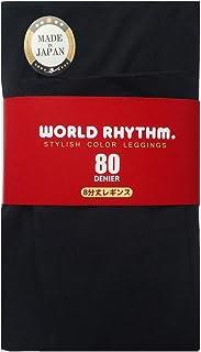 (ワールドリズム)WORLD RHYTHM レディース 80デニール 8分丈 無地 レギンス (婦人 スパッツ 日本製) M-L ブラック