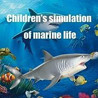 AliNature 27cmのリリーフサメの形のおもちゃリアルな動きシミュレーション動物の販売