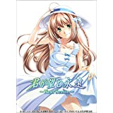 君が望む永遠 ~Next Season~ COMPLETE EDITION [Blu-ray]