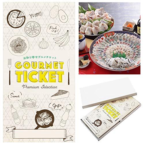 【 お取り寄せ グルメ チケット 】( 引換券 ・ ギフト券 ) 山口 下関贅沢菊盛ふぐ料理フルコース