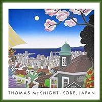 ポスター トーマス マックナイト 神戸 日本 額装品 ウッドベーシックフレーム(グリーン)