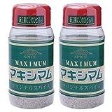 中村食肉 魔法のスパイス マキシマム 140g ×2本