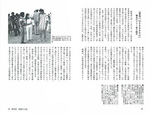 『日本映画のサウンドデザイン―感動場面を演出する音声収録と音響処理のテクニック』の6枚目の画像