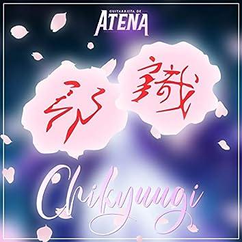 "Chikyuugi (From ""Saint Seiya: The Hades Chapter"")"