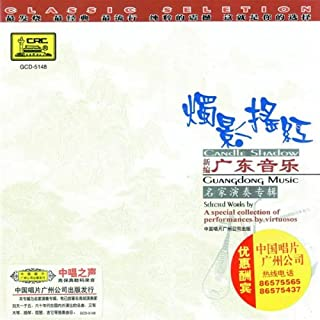 Zhan Shui Yuan Yang (Mandarin Ducks Playing In The Water)