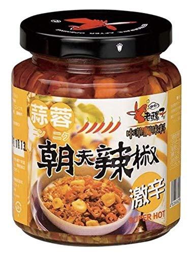 老騾子牌朝天食品系列蒜蓉朝天辣椒(にんにく入り激辛調味料)ご飯がすすむ中華食材調味料・中華料理人気商品・台湾名物、※クール便 と同梱できませんので、ご注意下さい。、