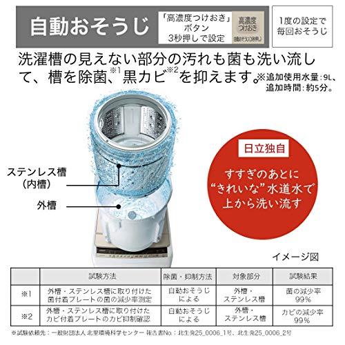 日立全自動洗濯機ビートウォッシュ洗濯容量10kg本体幅57cmナイアガラビート洗浄自動おそうじBW-V100ENシャンパン