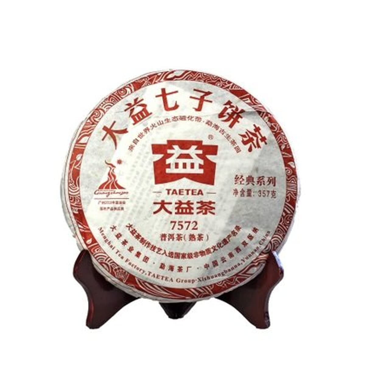 AmaranTeen - puer tea 7572 001 China puerh 2010 year 357g Chinese yunnan ripe tea pu er health care pu erh the tea for weight loss products