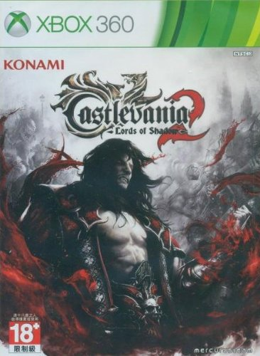 Castlevania: Lords of Shadow 2(輸入版:アジア)