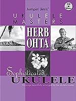 Jumpin Jim's Ukulele Masters: Herb Ohta by Jim Beloff Herb Ohta(2002-01-01)