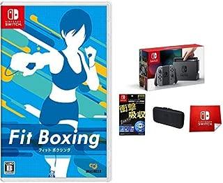 Nintendo Switch 本体 (ニンテンドースイッチ) 【Joy-Con(L)/(R) グレー】&【Amazon.co.jp限定】液晶保護フィルム多機能付き(任天堂ライセンス商品)+専用スマートポーチ(EVA)ブラック+マイクロファイバークロス + Fit Boxing (フィットボクシング) -Switch