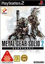 Metal Gear Solid 2: Substance [Japan Import]