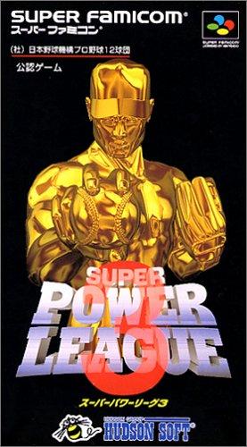 Super Power League 3 Nintendo Super Famicom [Import Japan]