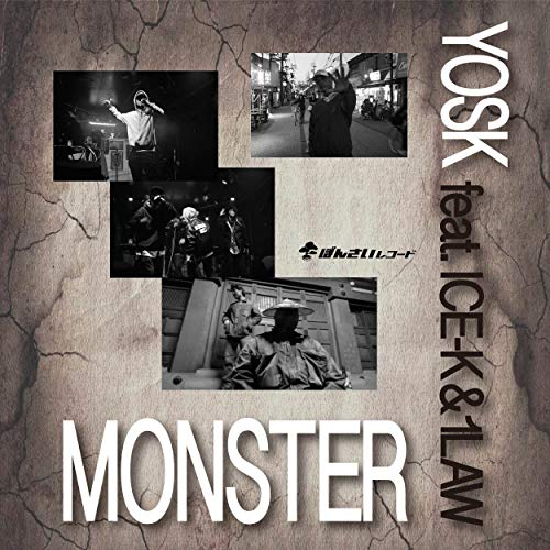 Monster feat. ICE-K & 1LAW