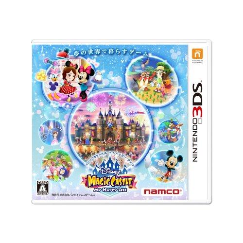 ディズニー マジックキャッスル マイ・ハッピー・ライフ - 3DS