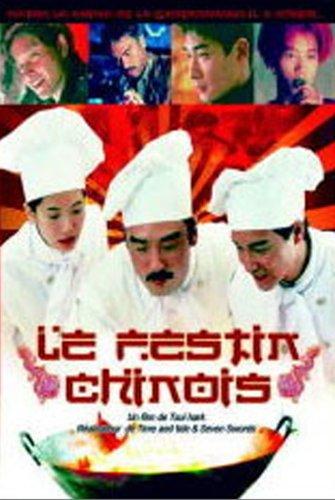 Festin Chinois [Édition Spéciale]