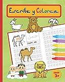 ESCRIBE Y COLOREA: Cuaderno infantil de caligrafía árabe   Aprende las letras del alfabeto de forma divertida   Colorea los animales   A partir de 3 años   Niños y Niñas de Preescolar y Primaria.