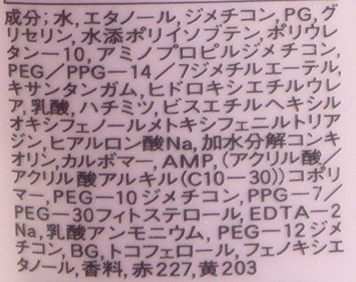 資生堂『マシェリヘアジュレ(つるつるストレート)EX』