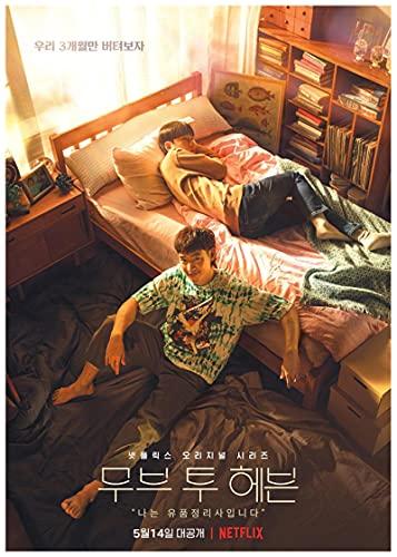 Zhengnengliang Serie de televisión clásica Coreana Move To Heaven Posters Cafetería Bar Decoración del hogar Carteles de Pintura de Pared Retro 50x70cm in J-433