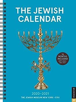 messianic jewish calendar 2018