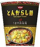 とんがらし麺 うま辛麻辣麺 カップ63g