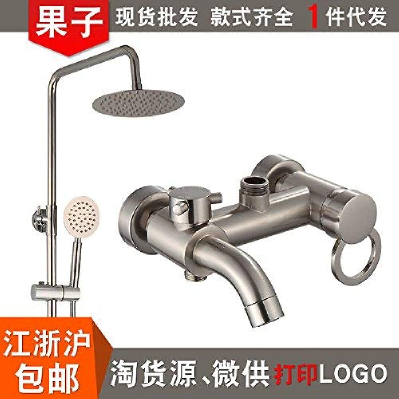 GFF Dusche Dusche Wandmontage Badezimmer Dusche Set Europische Antike Hand Kupfer Wasserhahn Badewanne Dusche Mischbatterie