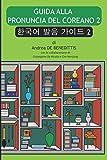 Guida alla pronuncia del coreano 2: impara la pronuncia avanzata del coreano in una settimana, B&W